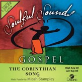 The Corinthian Song [Music Download]