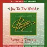 Joy To The World (Split Track) [Music Download]