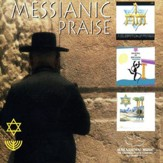 Shaalu Shalom Yerushalayim [Music Download]