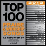 The Heart of Worship [Music Download]