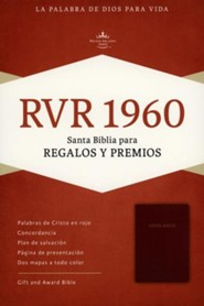 RVR 1960 Biblia para Regalos y Premios, borgo&#241a imitaci&#243n piel, RVR 1960 Gift and Award Bible, Burgundy Imitation Leather