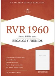 RVR 1960 Biblia para Regalos y Premios, blanco imitaci&#243n piel, RVR 1960 Gift and Award Bible, White Imitation Leather