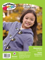 Heartshaper: Middle Elementary Resources, Fall 2015