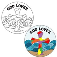 VBS 2016 Surf Shack: Catch the Wave of God's Amazing Love - God Loves Sun Catcher (Pkg of 6)
