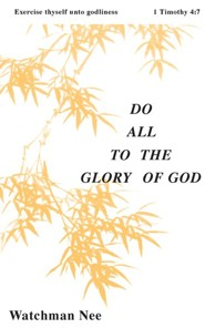 Do All to the Glory of God: - Slightly Imperfect