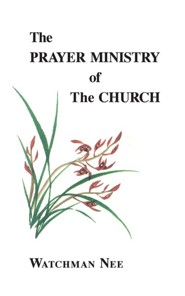 Prayer Ministry of Church: