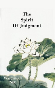 Spirit of Judgement: