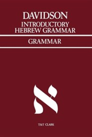 INTRO HEBREW GRAMMAR