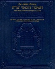 Chumash-FL-Stone, Cloth, Navy  -     Edited By: Rabbi Nosson Scherman, Rabbi Meir Zlotowitz     By: Rabbi Nosson Scherman(ED.) & Rabbi Meir Zlotowitz(ED.)