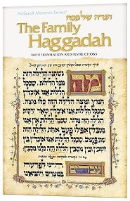 The Family Haggadah: With Translation and Instruction  -     By: Nosson Scherman