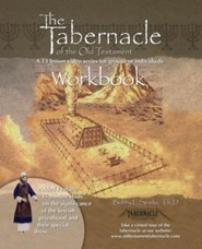 The Tabernacle of the Old Testament