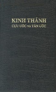Vietnamese Leather Bible, Cadman Version leather black with zipper