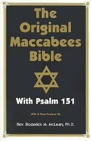 Original Maccabees Bible: With Psalm 151, Paper