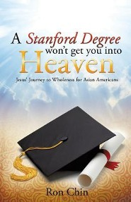 A Stanford Degree Won't Get You Into Heaven