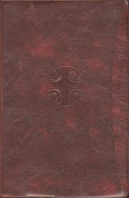 Protective Case-Large Type Christian Prayer  -     By: Catholic Book Publishing Co