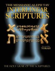Messianic Aleph Tav Interlinear Scriptures Volume One the Torah, Paleo and Modern Hebrew-Phonetic Translation-English, Bold Black Edition Study Bible, Paper