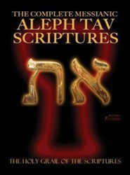 The Complete Messianic Aleph Tav Scriptures Modern-Hebrew Large Print Red Letter Edition Study Bible, Cloth