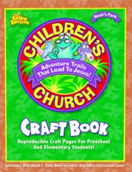 Children's Church Craft Book: Reproducible Craft Pages for Preschool and Elementary Students!