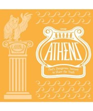 Athens Banduras, Berea, Package of 12  -