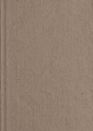 Hardcover Tan