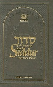 The Artscroll Siddur Wasserman Edition: Weekday/Sabbath/Festival: Instructions, Laws, Customs, and Additional PrayersExpanded Edition
