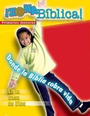 Zona Biblica En La Casa de Dios Younger Elementary Leader's Guide: Bible Zone in God's House Younger Elementary Leader's Guide Spanish