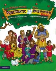 Hardcover Bilingual