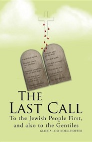 The Last Call: To the Jewish People First, and Also to the Gentiles