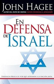 En Defensa de Israel = In Defense of Israel