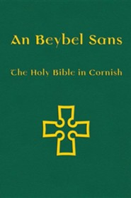 Beybel Sans, Cloth