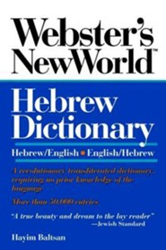 Webster's New World Hebrew Dictionary: Hebrew/English English/Hebrew