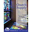 Church Supply 2015 Second Edition