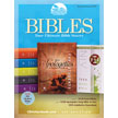 Bible 2015 Second Edition