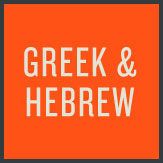 Greek and Hebrew