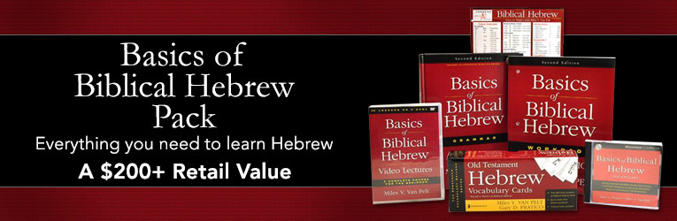 Basics of Biblical Hebrew Pack