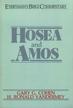 Hosea & Amos- Everyman's Bible Commentary - eBook