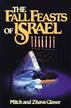 The Fall Feasts Of Israel - eBook