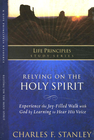 more information about Charles Stanley Life Principles Study Guides: Relying on the Holy Spirit - eBook