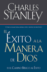 more information about El Exito a la Manera de Dios, eLibro  (Success God's Way, eBook)