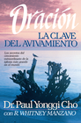 more information about Oracion, la clave del avivamiento - eBook