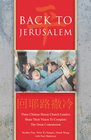 more information about Back To Jerusalem: Three Chinese House Church Leaders Share Their Vision to Complete the Great Commission - eBook