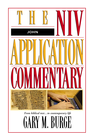 more information about John: NIV Application Commentary [NIVAC] -eBook