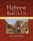 more information about Hebrew for the Rest of Us: Using Hebrew Tools without Mastering Biblical Hebrew - eBook