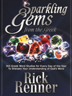 more information about Sparkling Gems: From The Greek Devotional - eBook