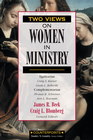 more information about Two Views on Women in Ministry - eBook