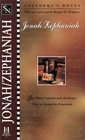 more information about Shepherd's Notes on Jonah/Zephaniah - eBook
