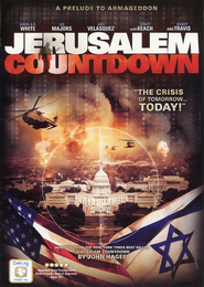 Jerusalem Countdown, DVD   -