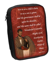 Nativity Bible Cover  -