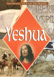 Yeshua: The Promise, the Land, the Messiah   -