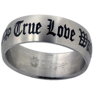 True Love Waits Ring, Tribal, Size 10  -